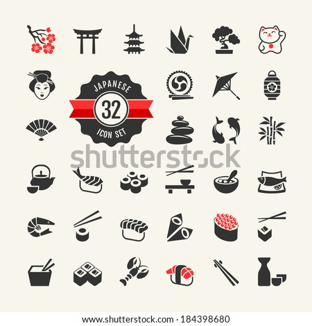 Japan icons web set - stock vector