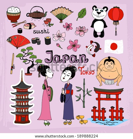 Japan landmarks and cultural icons vector set with Geisha girls  Torii Gates  sumo wrestler  fans  panda  paper lantern  bonsai  cherry blossom  koi  bamboo  tea and rice - stock vector
