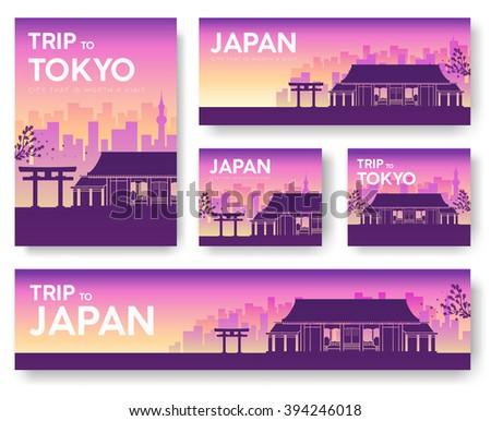 Japan landscape vector banners set. Japan icons. Japan posters. Japan banners. Japan flyer. Flat Japan brochure with typography. Japan invitation. Japan cards. Japan mock up. Japan label. Japan night - stock vector