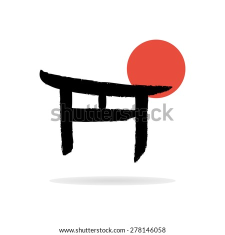 Japan lettering of hand-drawn Background or logo template - stock vector