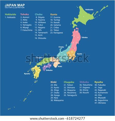 Japan Map Stock Images RoyaltyFree Images Vectors Shutterstock - Japan map yamagata