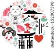 Japan pattern - stock
