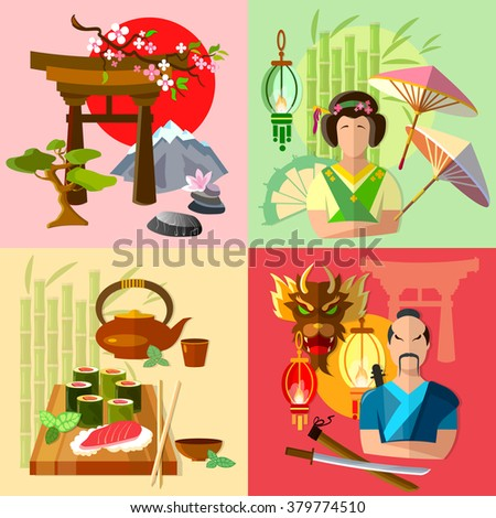 Japan set japanese culture history and tradition vector illustration - stock vector