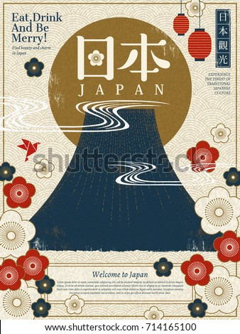 Japan tourism poster, Fuji mountain and cherry blossom in screen printing style, Japan tour and country name in Japanese word on the top right and middle