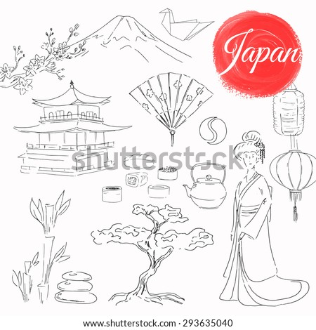 Japan travel. Journey. Vector hand drawn illustration isolated on white background. Japanese landmark. - stock vector