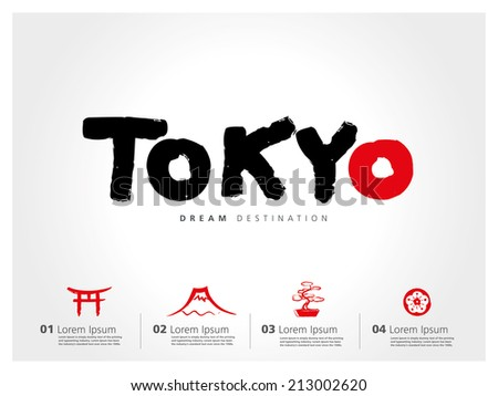 Japan travel set, Fuji Mountain,Tokyo, typography - stock vector