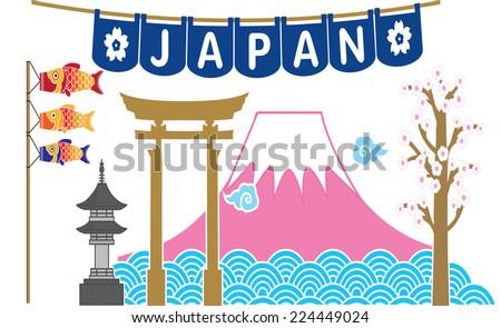 japan vector - stock vector