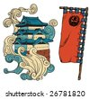 japanese art - stock vector
