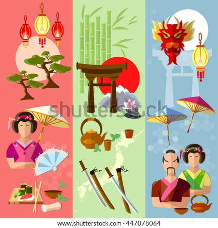 Japanese banner tradition and culture vector illustration - stock vector