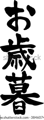 Pronunciation Stock Photos Images Pictures Shutterstock