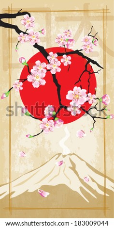 Japanese cherry tree - sakura to the background of the sun and Mount Fuji - stock vector