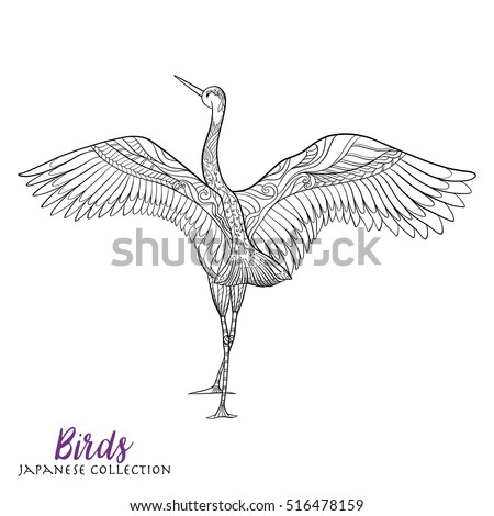 Japanese Crane Coloring Book Adult Outline Stock Vector Royalty