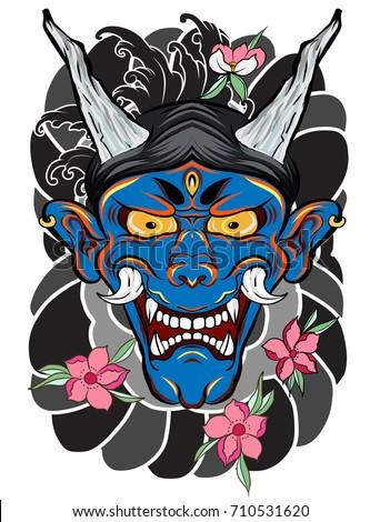 kabuki mask stock images royalty free images vectors shutterstock. Black Bedroom Furniture Sets. Home Design Ideas