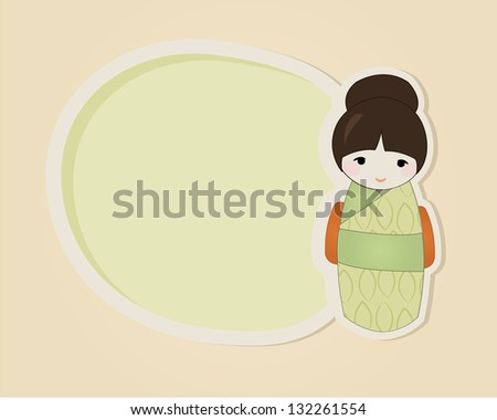 Japanese doll kokeshi in green kimono speech bubble or greeting card template - stock vector