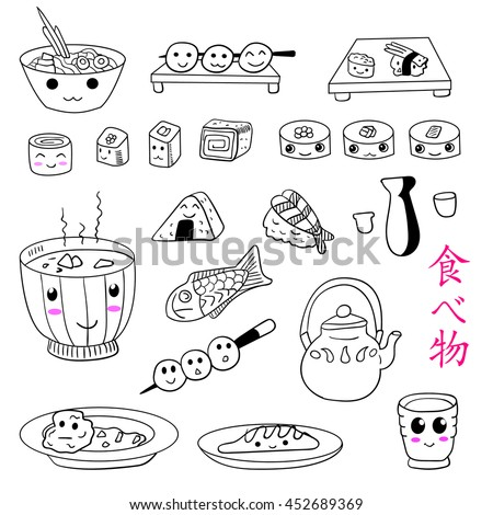 how to say cute in japanese language