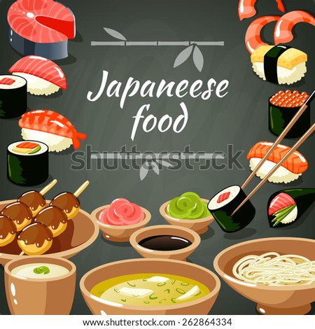 Japanese food poster with sushi rolls sashimi noodle and rice vector illustration - stock vector