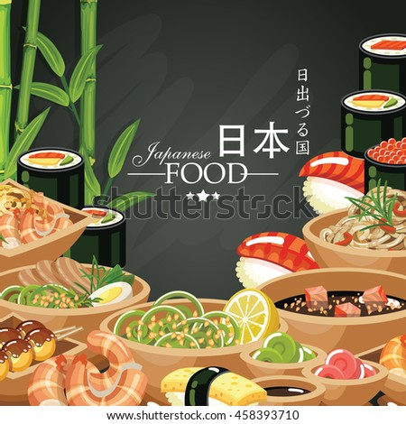 Daigaku stock images royalty free images vectors for Cuisine sentence