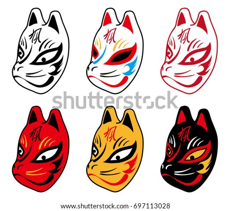 kitsune stock images royalty free images amp vectors