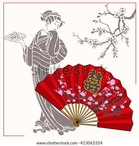 Japanese geisha with a plate of rolls in his hand. Kimono and obi. Opened fan with flowers. A branch of cherry blossoms. Contour women. Vector illustration. - stock vector