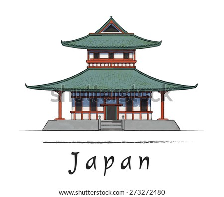 Japanese house. Asian architecture. Watercolor vector illustration. Hand drawn - stock vector
