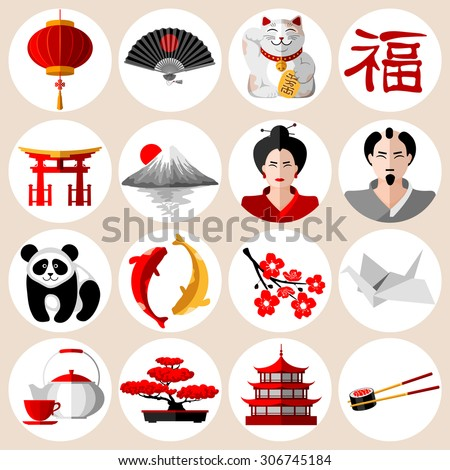 Japanese icons set in flat style with different traditional symbols and attributes. Vector illustration. Isolated on white background. - stock vector