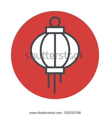Japanese Lantern Icon Isolated On White Background Vector Illustration