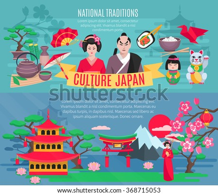 Japanese national symbols traditions and culture information for tourists flat horizontal banners set abstract isolated vector illustration