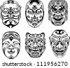 Japanese Nogaku Theatrical Masks. Set of black and white vector illustrations. - stock vector
