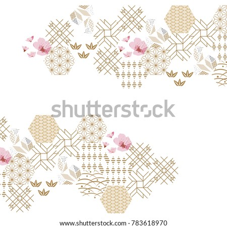 Japanese Pattern Frame And Border Vector Gold Pink Geometric Background Nature Icons