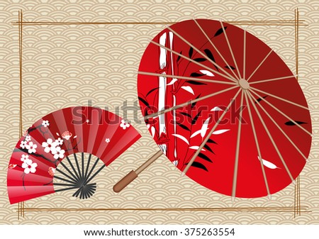 Japanese red umbrella and fan - stock vector