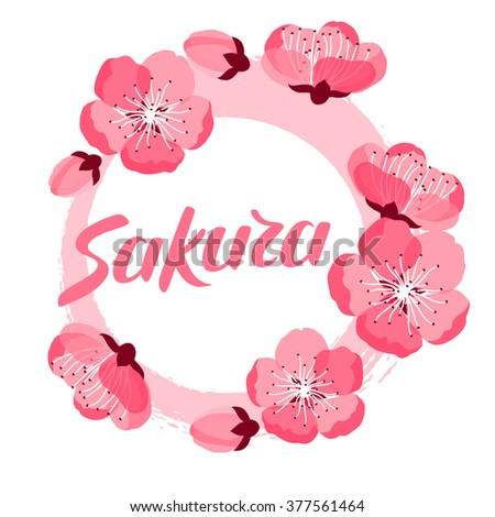 Japanese sakura background with stylized flowers. Image for holiday invitations, greeting cards, posters.