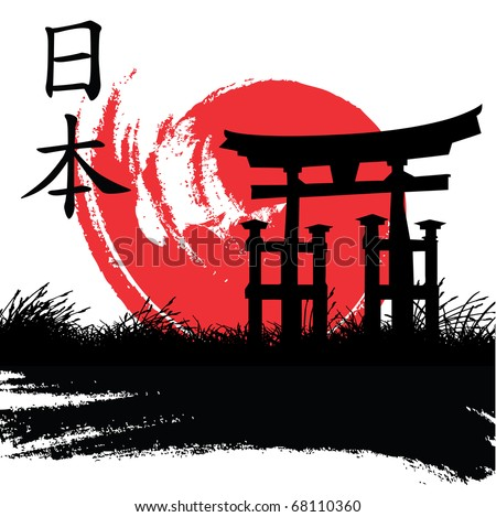 japanese style - stock vector