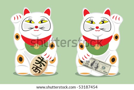japanese toy - stock vector