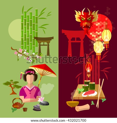 Japanese tradition and culture banner vector illustration - stock vector