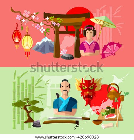 Japanese tradition japan people japanese culture japan attractions geisha sakura samurai japanese food banner vector illustration - stock vector