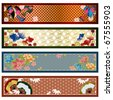Japanese traditional banners. Illustration. - stock vector