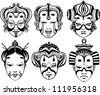 Japanese Tsure Noh Theatrical Masks. Set of black and white vector illustrations. - stock vector