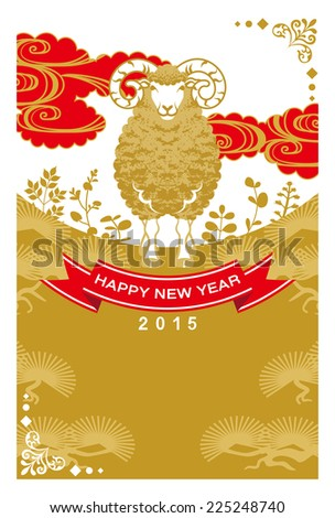 Japanese Year of the Sheep,Gold and Red color - stock vector