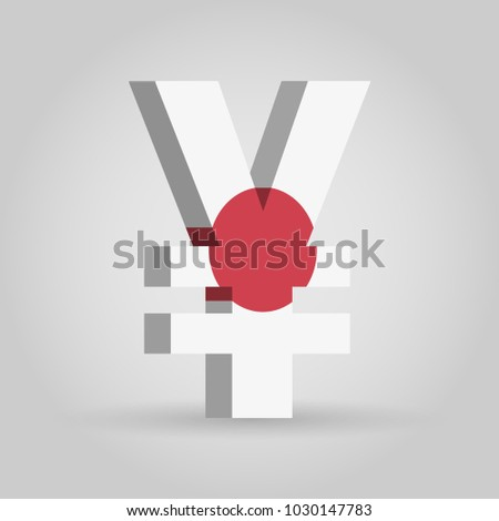 Japanese Yen Jpy Currency Symbol Flag Stock Photo Photo Vector