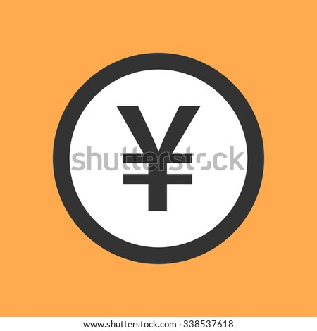 Japanese yen or chinese yuan symbol in flat design. - stock vector