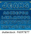 Jeans Textured Font, all letters and numbers from stitched denim patches - stock vector