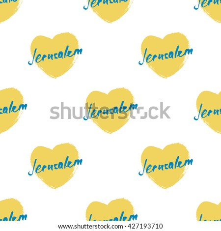 Jerusalem greetings hand lettering. Calligraphy pattern. - stock vector