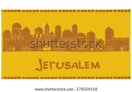 Jerusalem, Middle East, Old City - stock vector