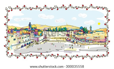 Jerusalem. Western Wall. - stock vector