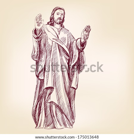 Jesus Christ Christianity hand drawn vector llustration - stock vector