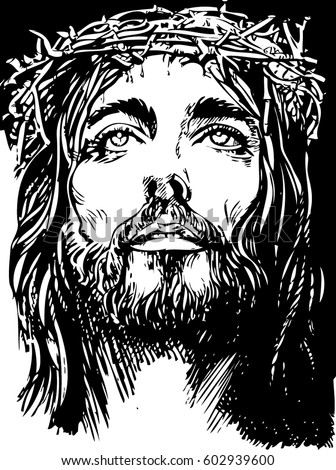 Jesus christ crucifixion hand drawing stockvector 602939600 jesus christ crucifixion hand drawing altavistaventures Gallery
