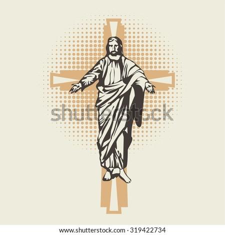 Jesus on the cross icon - stock vector
