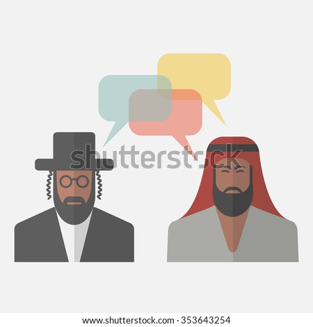 Jewish and Muslim people icons with colorful dialog speech bubbles - stock vector