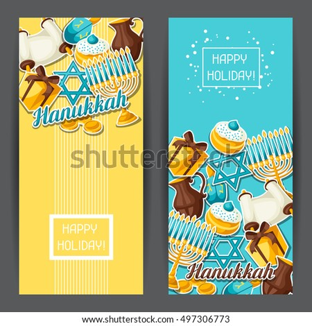 Jewish Hanukkah celebration banners with holiday sticker objects.