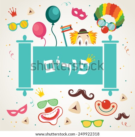 Jewish holiday Purim (in Hebrew)  with set of traditional objects and  elements for design. Vector illustration - stock vector